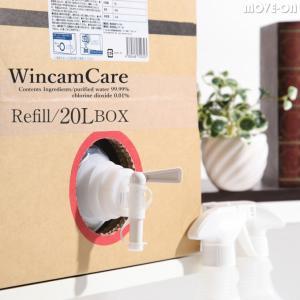 ウィンカムケア 詰替用BOX 20L|moveon-shop
