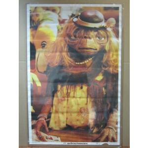 E.T.(イーティー) ポスター