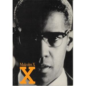 『マルコムX』(1993年公開、デンゼル・ワシントン)のパンフレットです。  【サイズ】18.1×2...