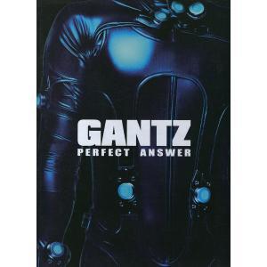 【映画パンフレット】『GANTZ: PERFECT ANSWER』/2011年公開/二宮和也、松山ケ...