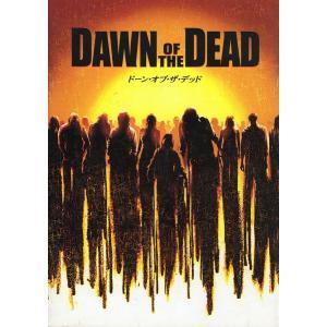 【映画パンフレット】『ドーン・オブ・ザ・デッド』(2004年公開)/サラ・ポーリー、ヴィング・レイム...