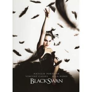 【映画パンフレット】『ブラック・スワン』/2011年公開/ナ...