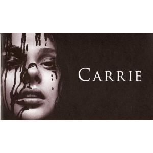 【映画パンフレット】『キャリー』/2013年/スティーヴン・...