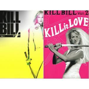 ユア・サーマン『キル・ビル vol. 1(2003年公開)』『キル・ビル vol. 2 ザ・ラブ・ス...