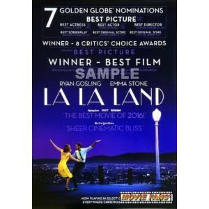 映画ポスター(外国製)『ラ・ラ・ランド La La Land...