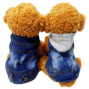 犬 服 犬服 犬の服 犬用品 ドッグウェア ペットウェア ベ...