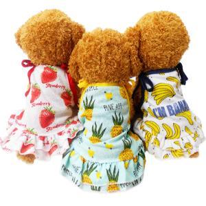 犬服 夏用 mowmow キャミソール シャツ タンクトップ つなぎ かわいい おしゃれ パイン お...