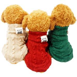 犬服 秋冬 mowmow ニット ペット服 セーター 編込み あったかい かわいい dknit0021 mowmow0731