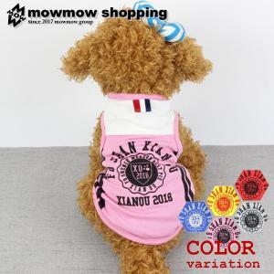 犬 服 犬服 夏用 クール タンクトップ シャツ つなぎ 春 夏 ペット服 かわいい カラフル おし...