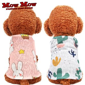 犬服 夏用 小型犬用 Tシャツ タンクトップ 涼しい どうぶつ おしゃれ ペット服 インスタ  ◇サ...