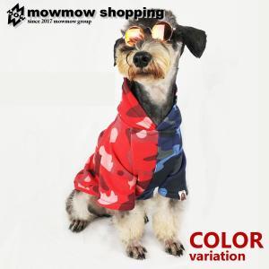 犬 犬服 犬の服 犬用品 ドッグウェア ペットウェア トレー...