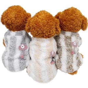 犬服 ペット服 秋冬 mowmow トレーナー もこもこ フリース カジュアル かわいい dtopa0072 mowmow0731