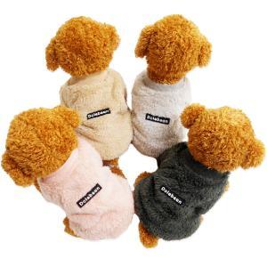 犬服 ペット服 秋冬 mowmow トレーナー もこもこ あたたかい カジュアル かわいい dtopa0076 mowmow0731