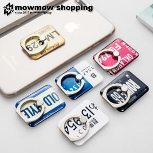 スマホリング かっこいい アイリング スマホホルダー リングスタンド iphone 落下防止 バンカーリング 携帯リング i-ring0007|mowmow0731