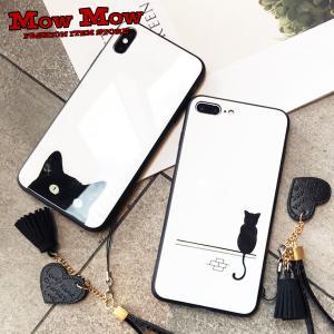 iPhone SE 第2世代 11 Pro ケース Max iPhoneXR iPhoneXS XSMax X iPhone8 8Plus iPhone7 7Plus アイフォンケース かわいい 猫 sc0003 mowmow0731