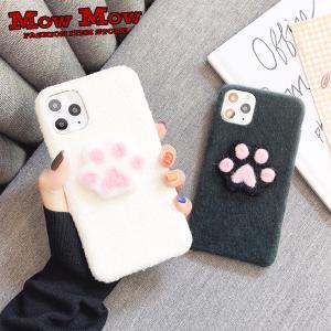 iPhone SE 第2世代 11 Pro ケース Max iPhoneXR iPhoneXS XSMax X iPhone8 8Plus iPhone7 7Plus 肉球 犬 猫 かわいい もこもこ sc0020 mowmow0731