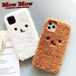 iPhone SE 第2世代 11 Pro ケース Max iPhoneXR iPhoneXS XSMax X iPhone8 8Plus iPhone7 7Plus かわいい もこもこ スマイリー ニコちゃん sc0021 mowmow0731