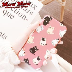 iPhone SE 第2世代 11 Pro ケース Max iPhoneXR iPhoneXS XSMax X iPhone8 8Plus iPhone7 7Plus 猫 ねこ ネコ 白猫 黒猫 かわいい sc0026 mowmow0731