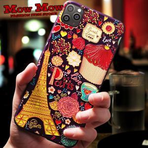 iPhone SE 第2世代 11 Pro ケース Max iPhoneXR iPhoneXS XSMax X iPhone8 8Plus iPhone7 7Plus おしゃれ アート パリ エッフェル塔 カラフル かわいい sc0027 mowmow0731