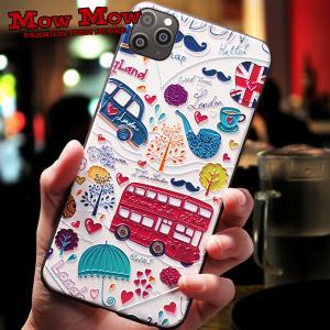 iPhone SE 第2世代 11 Pro ケース Max iPhoneXR iPhoneXS XSMax X iPhone8 8Plus iPhone7 7Plus おしゃれ アート ロンドン イギリス カラフル かわいい sc0028 mowmow0731