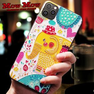 iPhone SE 第2世代 11 Pro ケース Max iPhoneXR iPhoneXS XSMax X iPhone8 8Plus iPhone7 7Plus おしゃれ アート ゾウ エレファント カラフル かわいい sc0030 mowmow0731