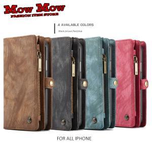 iPhone SE 第2世代 11 Pro ケース Max iPhoneXR iPhoneXS XSMax X iPhone8 8Plus iPhone7 7Plus 手帳型 財布 カードケース 多機能 PU レザー sc0044 mowmow0731