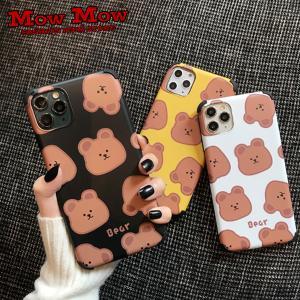 iPhone SE 第2世代 11 Pro ケース Max iPhoneXR iPhoneXS XSMax X iPhone8 8Plus iPhone7 7Plus かわいい くまさん ベア キュート sc0050 mowmow0731