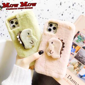 iPhone SE 第2世代 11 Pro ケース Max iPhoneXR iPhoneXS XSMax X iPhone8 8Plus iPhone7 7Plus 恐竜 怪獣 もこもこ おしゃれ かわいい sc0057 mowmow0731