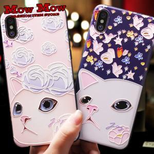 iPhone SE 第2世代 11 Pro ケース Max iPhoneXR iPhoneXS XSMax X iPhone8 8Plus iPhone7 7Plus ねこ キャット かわいい sc0079 mowmow0731