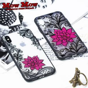 iPhone SE 第2世代 11 Pro ケース Max iPhoneXR iPhoneXS XSMax X iPhone8 8Plus iPhone7 7Plus ペイズリー 蓮の花 アジアン sc0092 mowmow0731