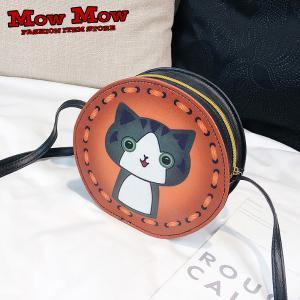 バッグ ショルダーバッグ レディース 小物入れ 化粧ポーチ かわいい sh-bag0001|mowmow0731