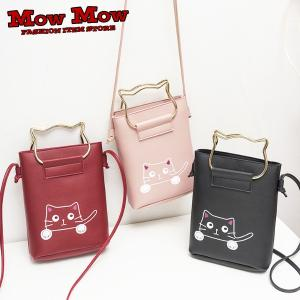 ハンドバッグ ショルダーバッグ ねこ レディース 小物入れ 化粧ポーチ かわいい sh-bag0002|mowmow0731