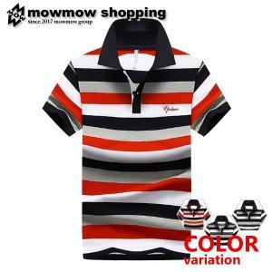 ゴルフウェア ポロシャツ メンズ Tシャツ カジュアルシャツ ゴルフシャツ POLO 夏 ボーダー ...