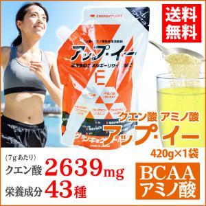 クエン酸 アミノ酸 スポーツ 健康 ドリンク 食品 粉末 420g|moyashimasenka-shop