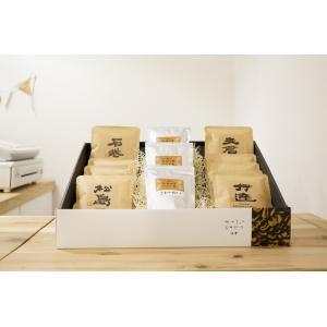 商品内容:ワンドリップ珈琲 『松島』×3、『石巻』×3、『伊達』×3、『支倉』×3、コーヒーヘーゼル...