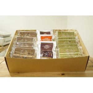 珈琲工房いしかわ カフェデューク&ナッツのお菓子詰め合わせ|mpantry
