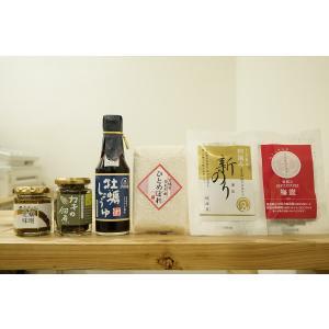新 宮城のお米をおいしく食べるセット|mpantry