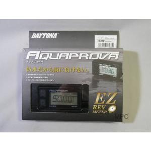 デイトナ EZ デジタル タコメーター /72814 mpc