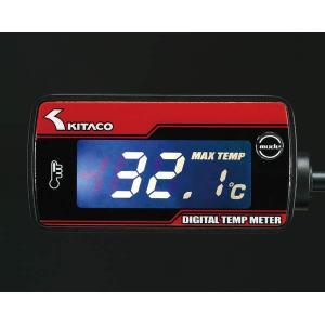 キタコ LCDデジタル水温計タイプ3フィッティング無 /752-6000100 mpc