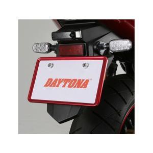 デイトナ ナンバープレートホルダー 126cc以上用/レッド (77059)|mpc|02