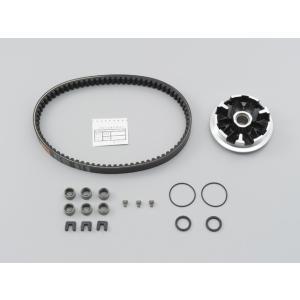 デイトナ 駆動系リフレッシュキット タイプ2 シグナスX125 (91565)|mpc