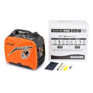 デイトナ/KOSHIN インバーター発電機/GV-16i (94702)|mpc