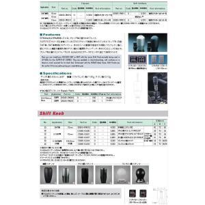 NISMO アルミ製シフトノブ(AL/CA)5・6MT車 10mm /C2865-1EA07 mpc 03
