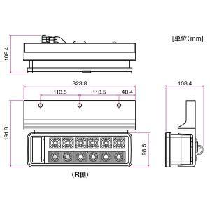 KOITO 小型オールLEDリアコンビネーションランプAタイプ(左用/ハザード省電力仕様)/LEDRCL-24LHE【超目玉】