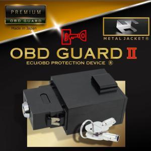 OBDガード2 メタルジャケット搭載モデル ブラック キープログラマー対策 イモビカッター対策 ハイエース、レクサスLXにも カーセキュリティ ステッカー2枚付 mpd-japan