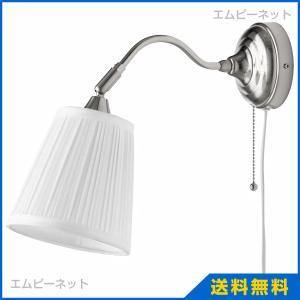 IKEA イケア ARSTID ウォールランプ ニッケルメッキ ホワイト (001.638.79) mpee