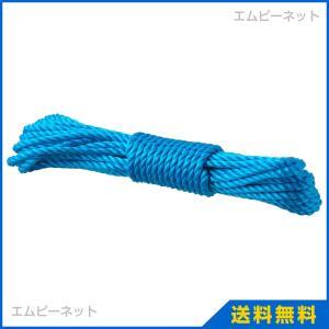 IKEA イケア FRAKTA 防水ロープ ブルー (001.655.43)|mpee