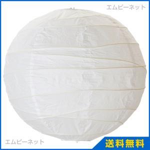 IKEA イケア REGOLIT ペンダントランプシェード ホワイト (001.727.89) mpee