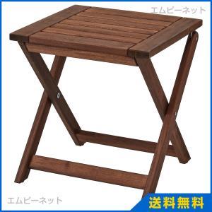 IKEA イケア APPLARO スツール 屋外用 折りたたみ式 ブラウン ブラウンステイン (002.049.26)|mpee