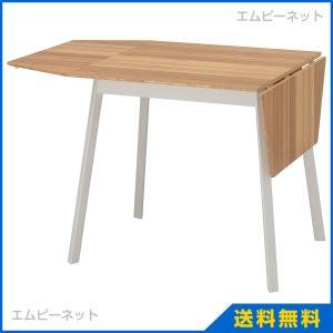 IKEA イケア IKEA PS 2012 ドロップリーフテーブル 竹 ホワイト (002.068.07)|mpee